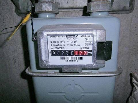 Come leggere il contatore del gas in casa l autolettura - Bombole metano per casa ...